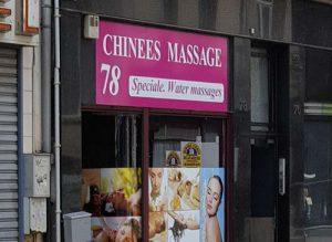 Overzichtskaartje van Chinese en Thai Massage in Antwerpen